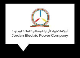 شركة الكهرباء: الاشتراك بخدمة التيار لا يتضمن رهن العقار