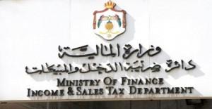 الضريبة : لجنة التسويات تنهي دراسة 3221 طلبا