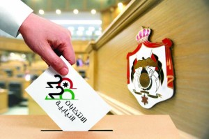 المستقلة للانتخاب: لا طعون حتى الآن بنتائج الانتخابات