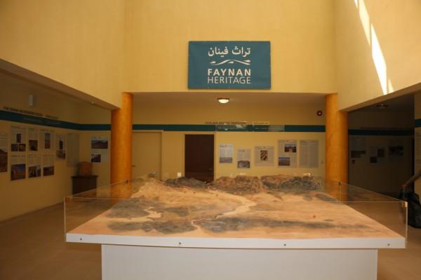 جامعة البترا و