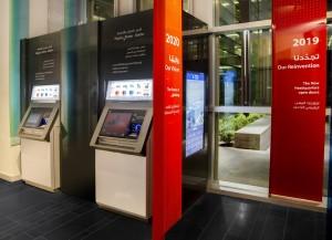 بنك الإسكان يوفر لعملائه تجربة مصرفية استثنائية مع تدشينه الفرع الرقمي للخدمات الذاتية (Iskan engage) في مبنى الإدارة العامة