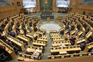 اسماء النواب المانحين والحاجبين للثقة لحكومة الخصاونة