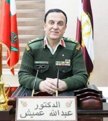 عميش مديرا للخدمات الطبية الملكية