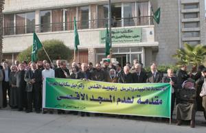 اعتصام احتجاجي بالجملة ينظمه حزب جبهة العمل الإسلامي