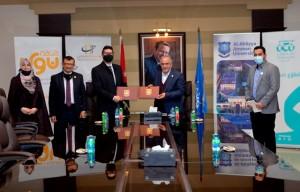اتفاقية تعاون بين عمّان الأهلية ومنصة