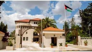 الخصاونة: فخورون بالذهاب للتحكيم في قضية العطارات واستشرنا محاميا أردنيا