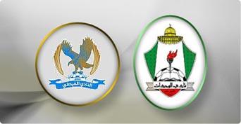 الفيصلي يصل البحرين والوحدات يستعد للكويت