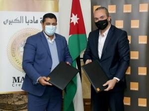 شراكة بين أورنج الأردن وبلدية مادبا الكبرى لتقديم خدمة الفايبر
