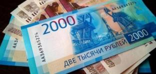 أعلى الوظائف أجرا في موسكو