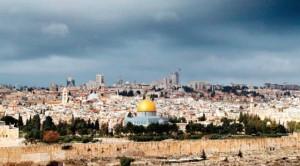 اليونسكو تتبنى قراراً بالاجماع حول القدس القديمة وأسوارها