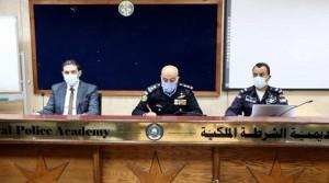 جامعة الشرق الأوسط تشارك بمناقشة أبحاث برنامج القيادات الأمنية الواعدة