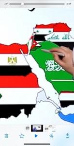 بالفيديو .. وزارة التربية : ما تم تداوله حول عدم وجود علم فلسطين على منصة درسك ليس صحيحا