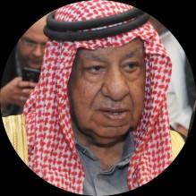 الشيخ سعد نهار الحديد في ذمة الله