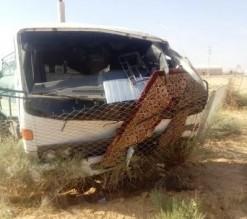 16 إصابة بحادث تصادم بين