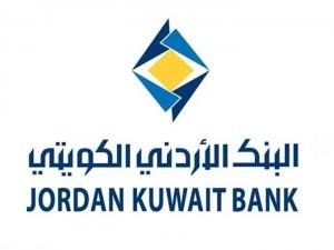 الهيئة العامة للبنك الأردني الكويتي  تجتمع من خلال وسيلة الاتصال المرئي والإكتروني