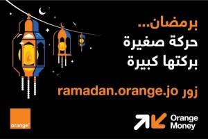 أورنج الأردن تطلق حملة العروض الرمضانية