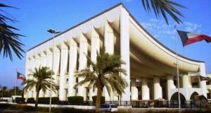 الأمة الكويتي يشدد عقوبات التعامل والتطبيع مع إسرائيل