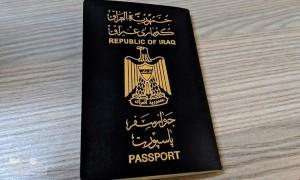 مجلس النواب العراقي يمنح الفلسطينيين حقوق المواطن باستثناء الجنسية