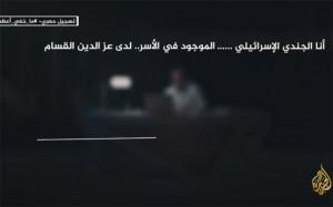تسجيل صوتي لأحد الجنود الإسرائيليين الأسرى في غزة