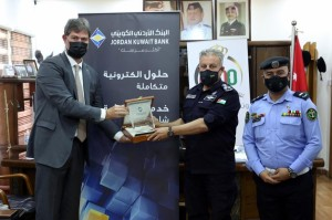 البنك الأردني الكويتي يثمن دور رجال الأمن العام في حفظ أمن وأمان الوطن والمواطن