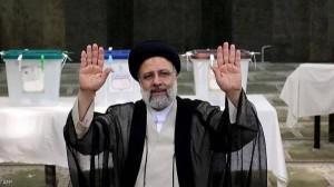 من هو رئيسي .. رئيس إيران الجديد؟