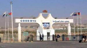 زيادة عدد القادمين من فلسطين إلى الأردن الف شخص يوميا