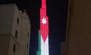 الأردن ضمن قائمة الدول الخضراء للسفر إلى أبو ظبي