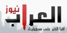 وكالة العراب الاخبارية تهنئ بعيد الاضحى المبارك