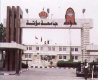 مشاحرة طالبية في جامعة مؤتة على خلفية انتخابات اتحاد الطلبة