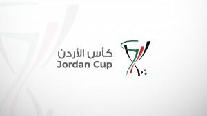 إصدار جدول مباريات دور الـ 32 من بطولة كأس الأردن
