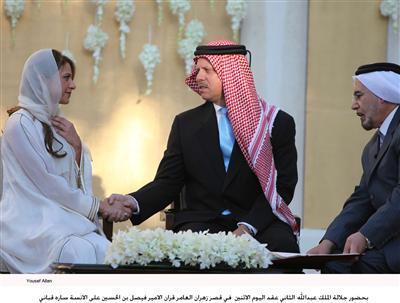 عقد قران  سمو الأمير فيصل على الآنسة ساره قباني