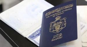 وديعة بـ مليون دولار .. تعديل أسس منح الجنسية الأردنية للمستثمرين
