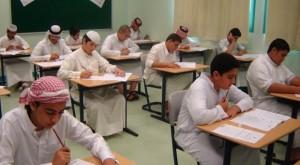 قطر تفتح باب التوظيف للمعلمين الاردنيين - رابط