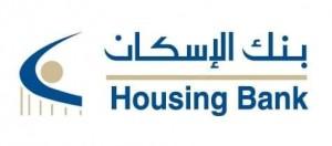 بنك الإسكان: صحة وسلامة موظفينا تتصدر قائمة أولوياتنا
