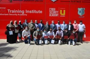 مركز جامعة عمان الأهلية للأمن السيبراني يخرّج الفوج الأول من طلبة الدورات التدريبية