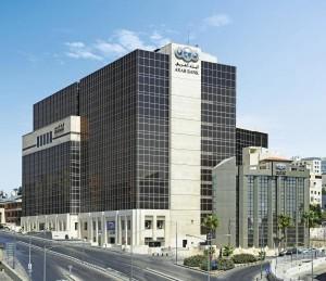 البنك العربي يجدد دعمه لمؤسسة نهر الأردن للمساهمة في تمكين المرأة