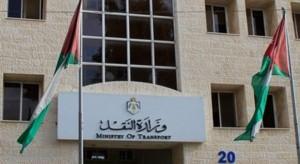 ابو عاقولة :-   معبري الدرة  والمدورة  رئة اردنية  معطلة ، و خسائر  قطاع النقل البري الاردني تتفاقم مع استمرار الاغلاق
