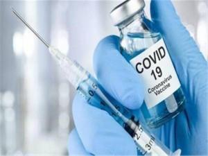 مراكز التطعيم ليوم غد الأحد - أسماء