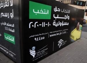 النمري: الانتخابات المقبلة سيصوت المواطن للحزب وليس الشخص