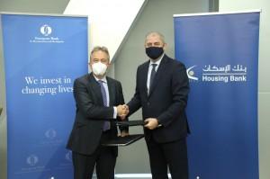 البنك الأوروبي  لإعادة الإعمار والتنمية  يموّل بنك الإسكان بـ 50 مليون دولار