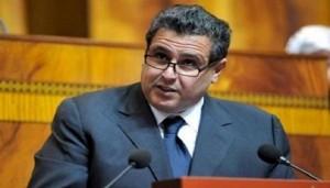 البرلمان المغربي يمنح الثقة لحكومة عزيز أخنوش