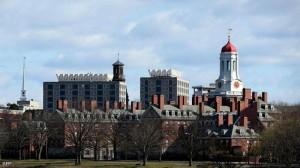هارفارد ترسخ مكانتها كأغنى جامعة في العالم  برصيد 53,2 مليار دولار