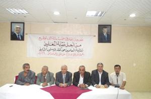 خبز وديمقراطية تطلق حملة المئة ألف توقيع لمناصرة إحياء نقابة المعلمين