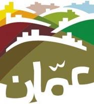 تجاوزات رئيس اللجنة المحلية بمنطقة القويسمة