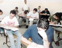 مدراء قاعات امتحانات من كتبة مديريات التربية