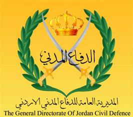 ترفيعات لعدد من ضباط الدفاع المدني