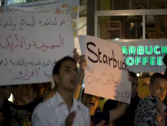 اعتصامٍ ثانٍ أمام مقهى ستاربكس رفضاً للغطرسة الصهيونية