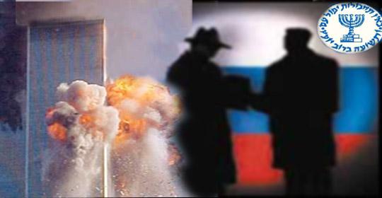 صحيفة أمريكية تكشف عن دلائل جديدة تؤكد تورط الموساد في أحداث سبتمبر