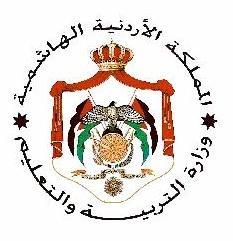 1900 مرشح للتعيين في وزارة التربية والتعليم