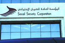 """""""الضمان"""" بصدد رفع نظام التأمين الصحي لمجلس الوزراء"""